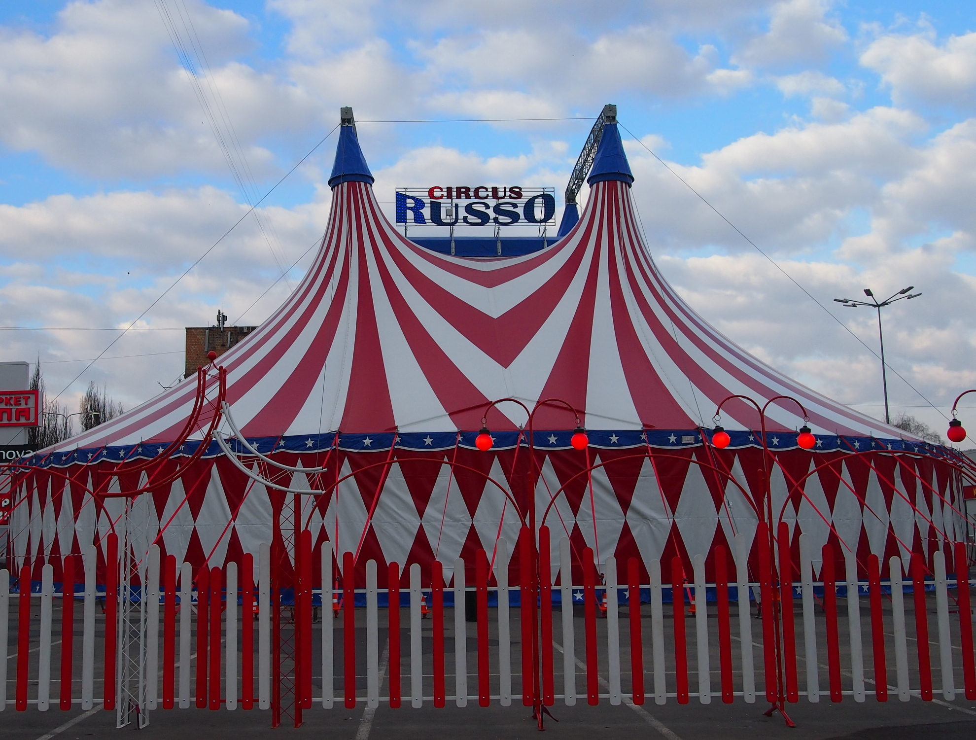 Circus Russo